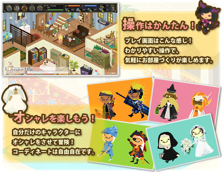 マジカロスゲームイメージ1