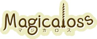 Magicaloss(マジカロス)